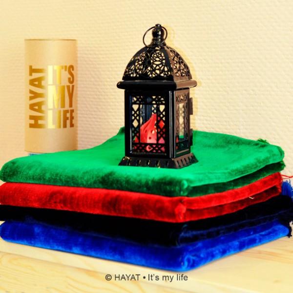 Акции Рамадана