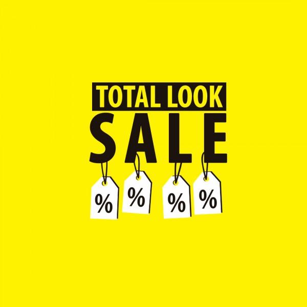 Total look со скидкой 20%