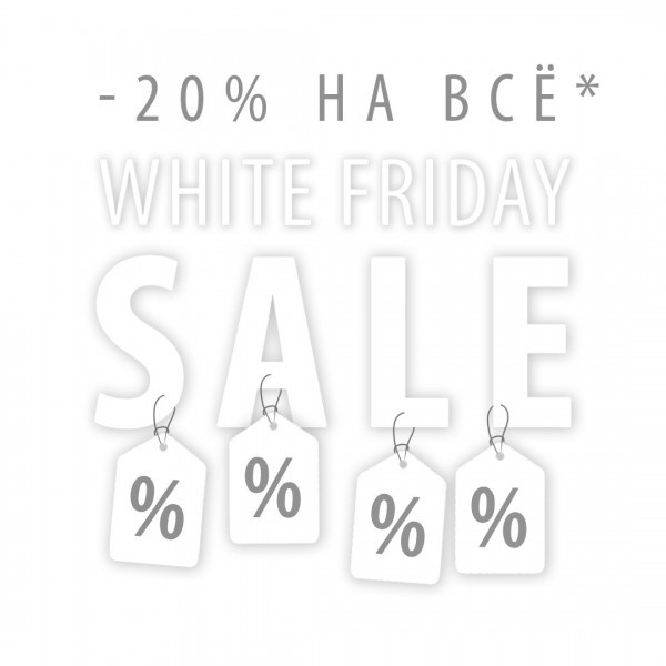 WHITE FRIDAY SALE